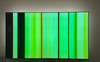 Ks8000 green vertical lines