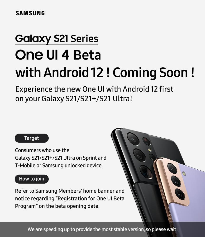 美国地区 Samsung One UI 4 预热
